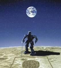 Japanese robot on the moon