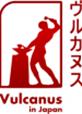 VULCANUS in Japan - picture