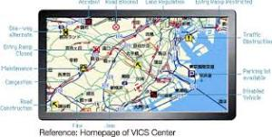 VICS Centre in Japan