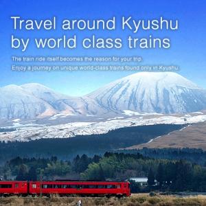 Train in Kyushu (image source: JR Kyushu)