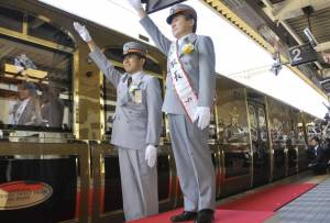 JR Kyushu-luxury train