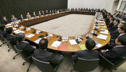 Business Meetings and Negotiations in Japan