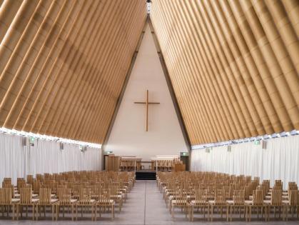 Cardboard Church, Christchurch, New Zealand (Yahoo UK, Photo: Courtesy of Shigeru Ban Architects )