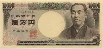 10000-yen-note